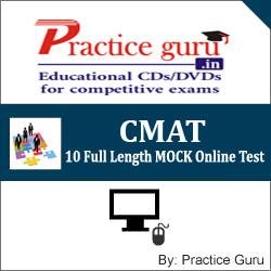 Practice Guru CMAT - 10 Full Length MOCK Online Test(Voucher)