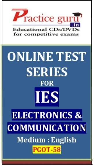 Practice Guru IES - Electronics & Communication Online Test(Voucher)