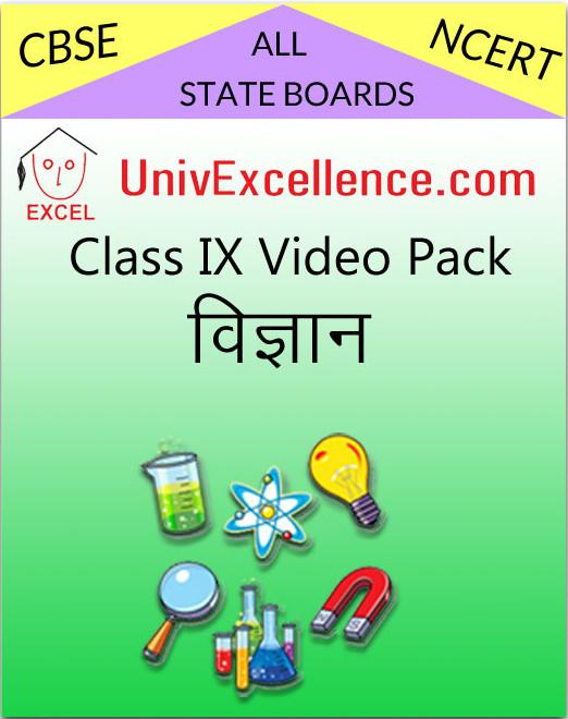 Avdhan CBSE Class 9 Video Pack - Vigyan School Course Material(Voucher)