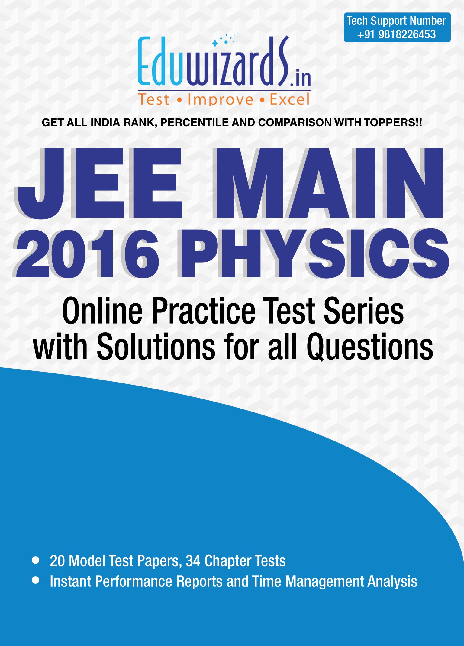 Eduwizards JEE Main 2016 Physics Online Test Series Online Test(Voucher)
