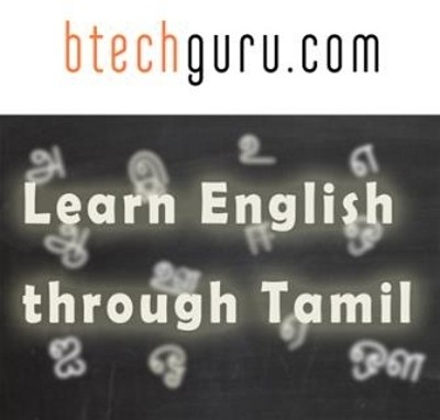 Btechguru Learn English through Tamil Online Course(Voucher)