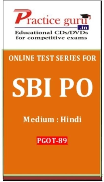 Practice Guru Series for SBI PO Online Test(Voucher)
