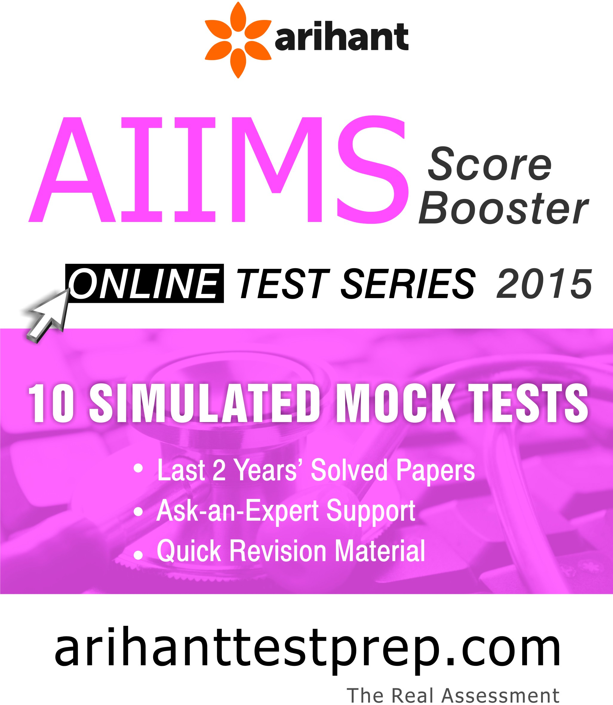 Arihant AIIMS Test Series Online Test(Voucher)