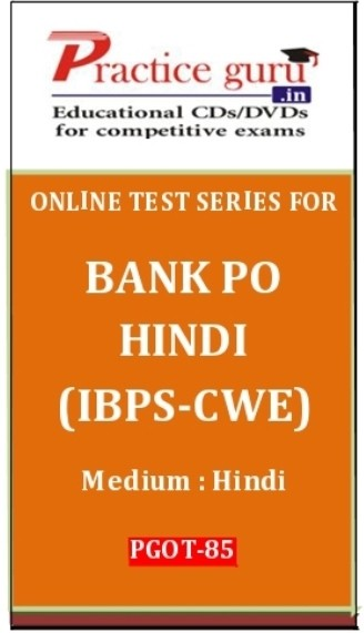 Practice Guru Series for Bank PO Hindi (IBPS-CWE) Online Test(Voucher)