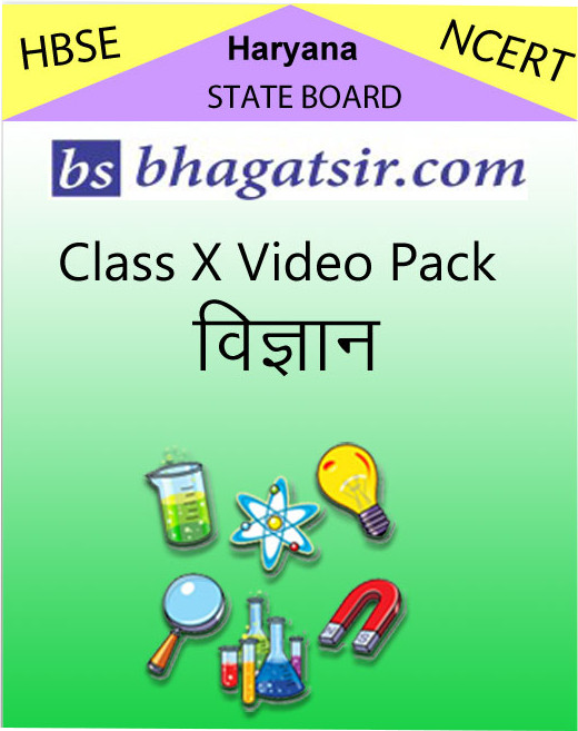 Avdhan HBSE Class 10 Video Pack - Vigyan School Course Material(Voucher)