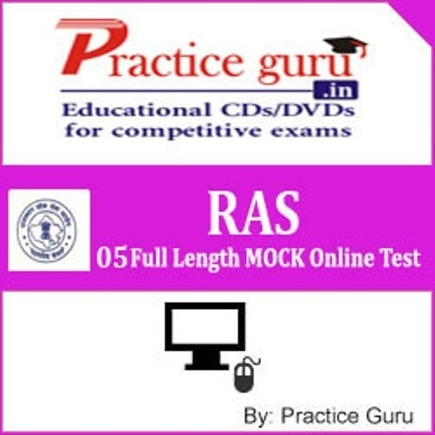 Practice Guru RAS - 05 Full Length MOCK Online Test(Voucher)