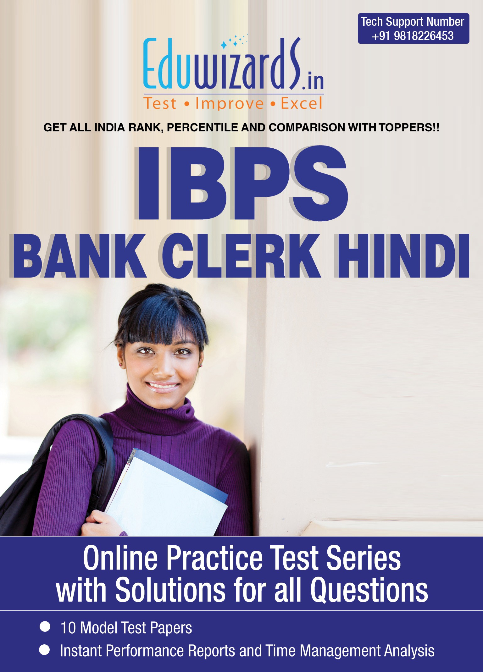Eduwizards IBPS Bank Clerk Hindi Online Test Series Online Test(Voucher)