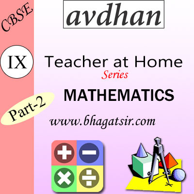 Avdhan CBSE - Mathematics Part - 2 (Class 9) School Course Material(Voucher)
