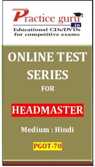 Practice Guru Headmaster Online Test(Voucher)