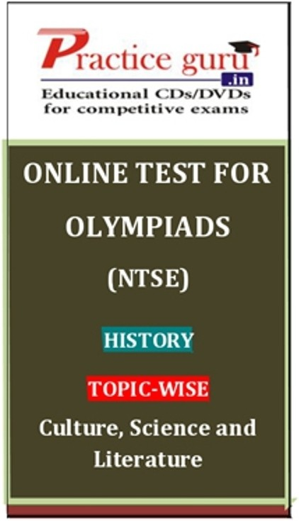 Practice Guru Olympiads (NTSE) History Topic-wise - Culture, Science and Literature Online Test(Voucher)
