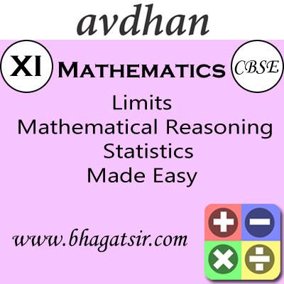 Avdhan CBSE - Mathematics Limits Mathematical Reasoning Statistics Made Easy (Class 11) School Course Material(Voucher)