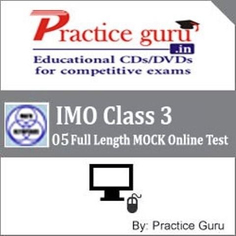 Practice Guru IMO Class 3 - 05 Full Length MOCK Online Test(Voucher)