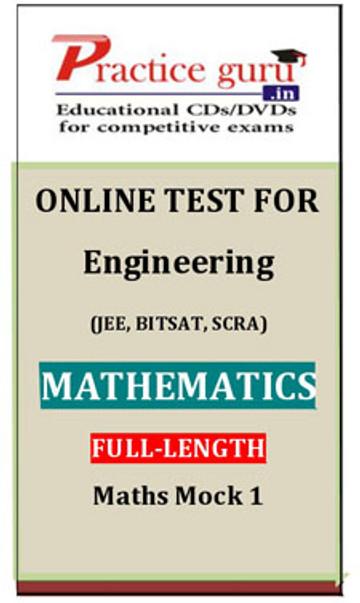 Practice Guru Engineering (JEE, BITSAT, SCRA) Full-length - Maths Mock 1 Online Test(Voucher)