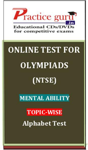 Practice Guru Olympiads (NTSE) Mental Ability Topic-wise Alphabet Test Online Test(Voucher)
