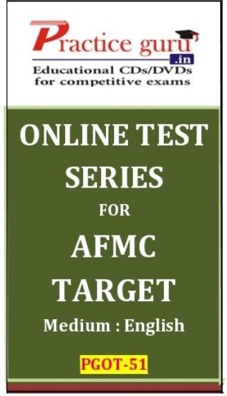 Practice Guru AFMC Target Online Test(Voucher)