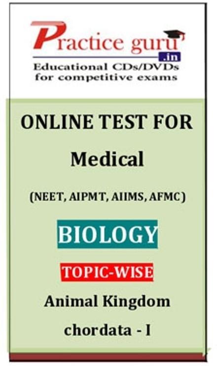 Practice Guru Medical (NEET, AIPMT, AIIMS, AFMC) Biology Topic-wise - Animal Kingdom Chordata - I Online Test(Voucher)