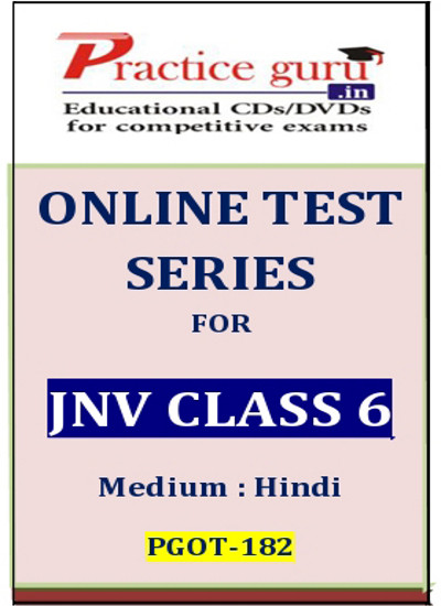 Practice Guru Series for JNV Class 6 Online Test(Voucher)