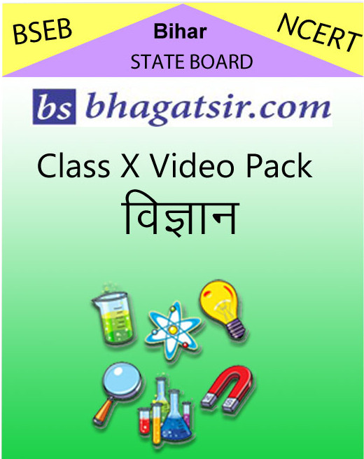 Avdhan BSEB Class 10 Video Pack - Vigyan School Course Material(Voucher)