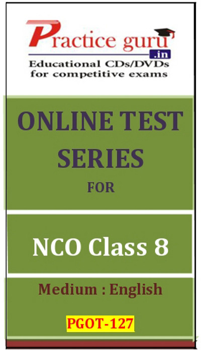 Practice Guru Series for NCO Class 8 Online Test(Voucher)