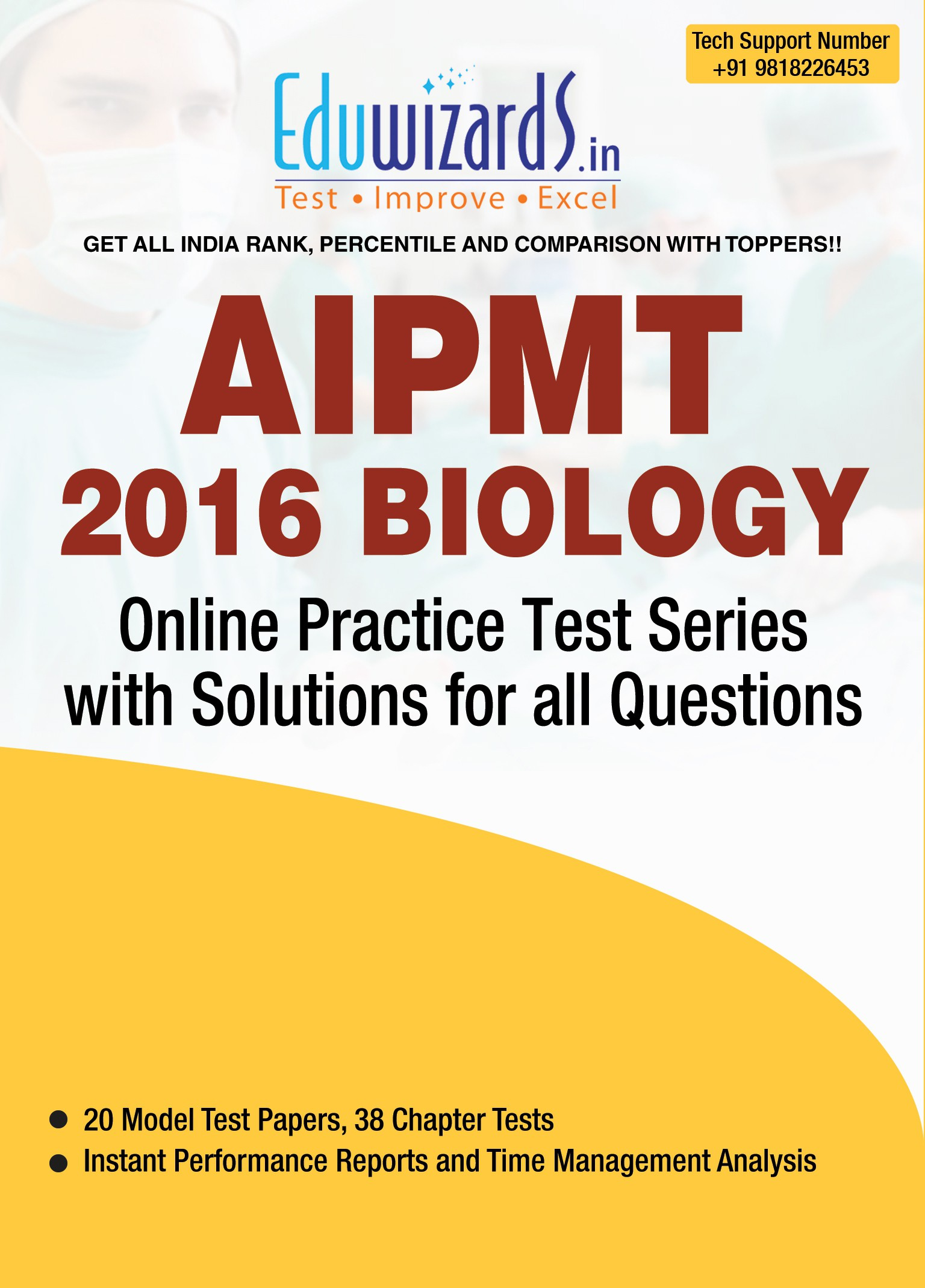 Eduwizards AIPMT 2016 Biology Online Test Series Online Test(Voucher)