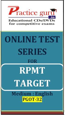 Practice Guru RPMT Target Online Test(Voucher)