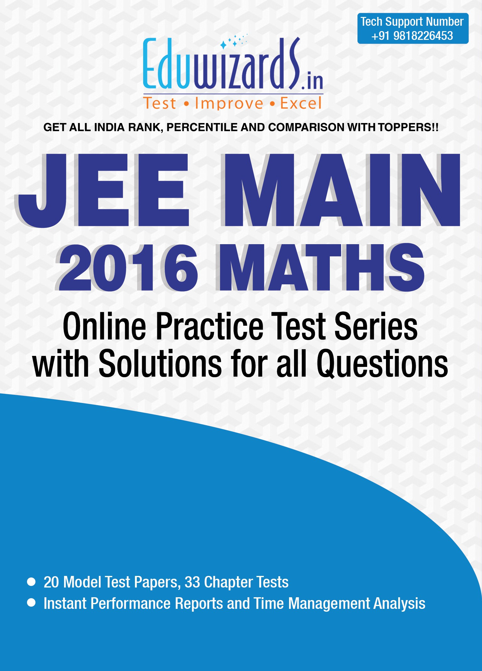 Eduwizards JEE Main 2016 Maths Online Test Series Online Test(Voucher)