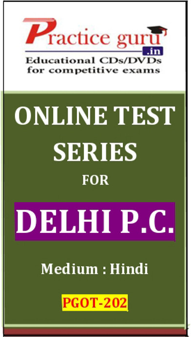 Practice Guru Series for Delhi P.C. Online Test(Voucher)