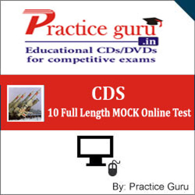 Practice Guru CDS - 10 Full Length MOCK Online Test(Voucher)