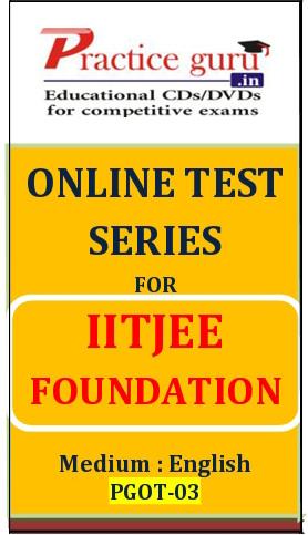 Practice Guru IITJEE Foundation Online Test(Voucher)