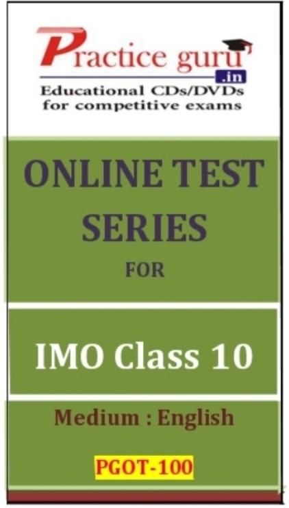 Practice Guru Series for IMO Class 10 Online Test(Voucher)