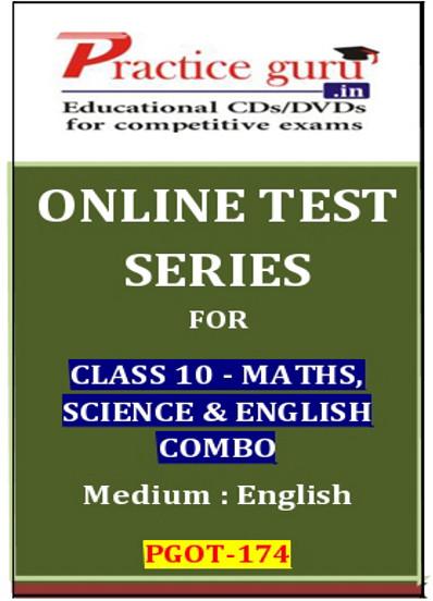 Practice Guru Series for Class 10 - Maths, Science & English Combo Online Test(Voucher)