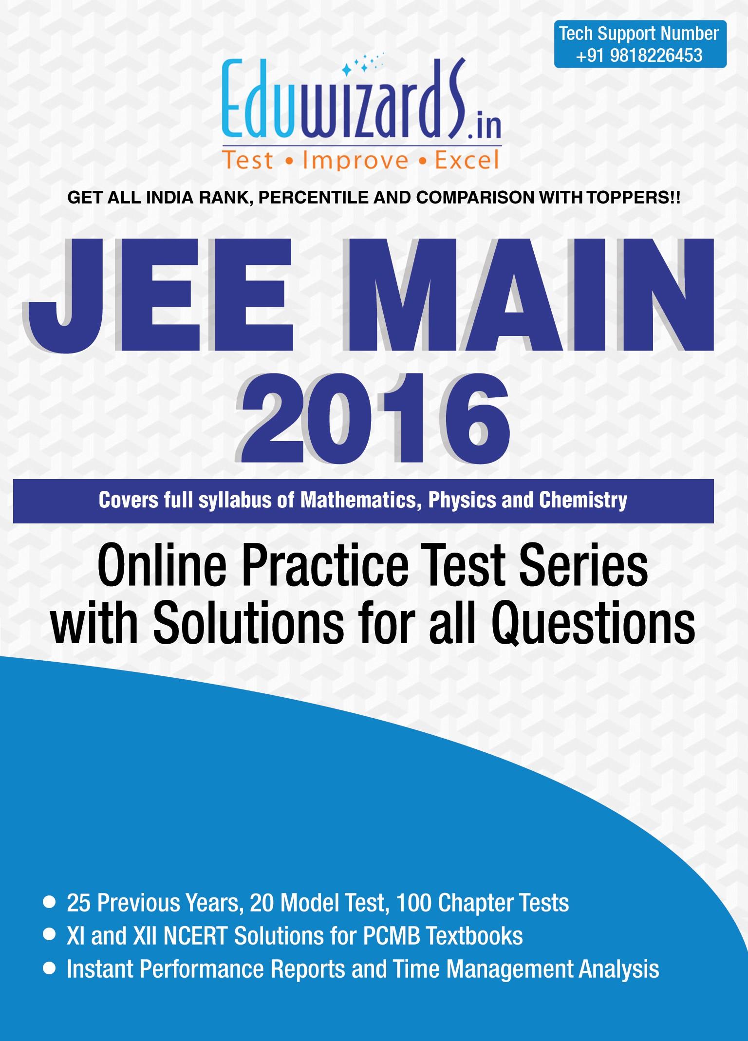 Eduwizards JEE Main 2016 Online Test Series Online Test(Voucher)
