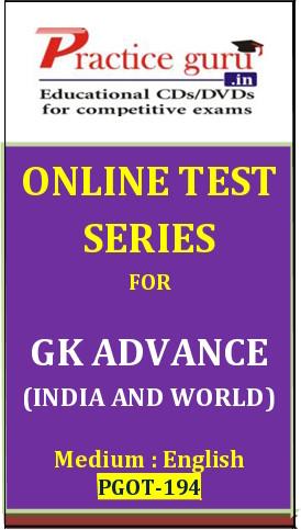 Practice Guru Series for GK Advance - India and World Online Test(Voucher)