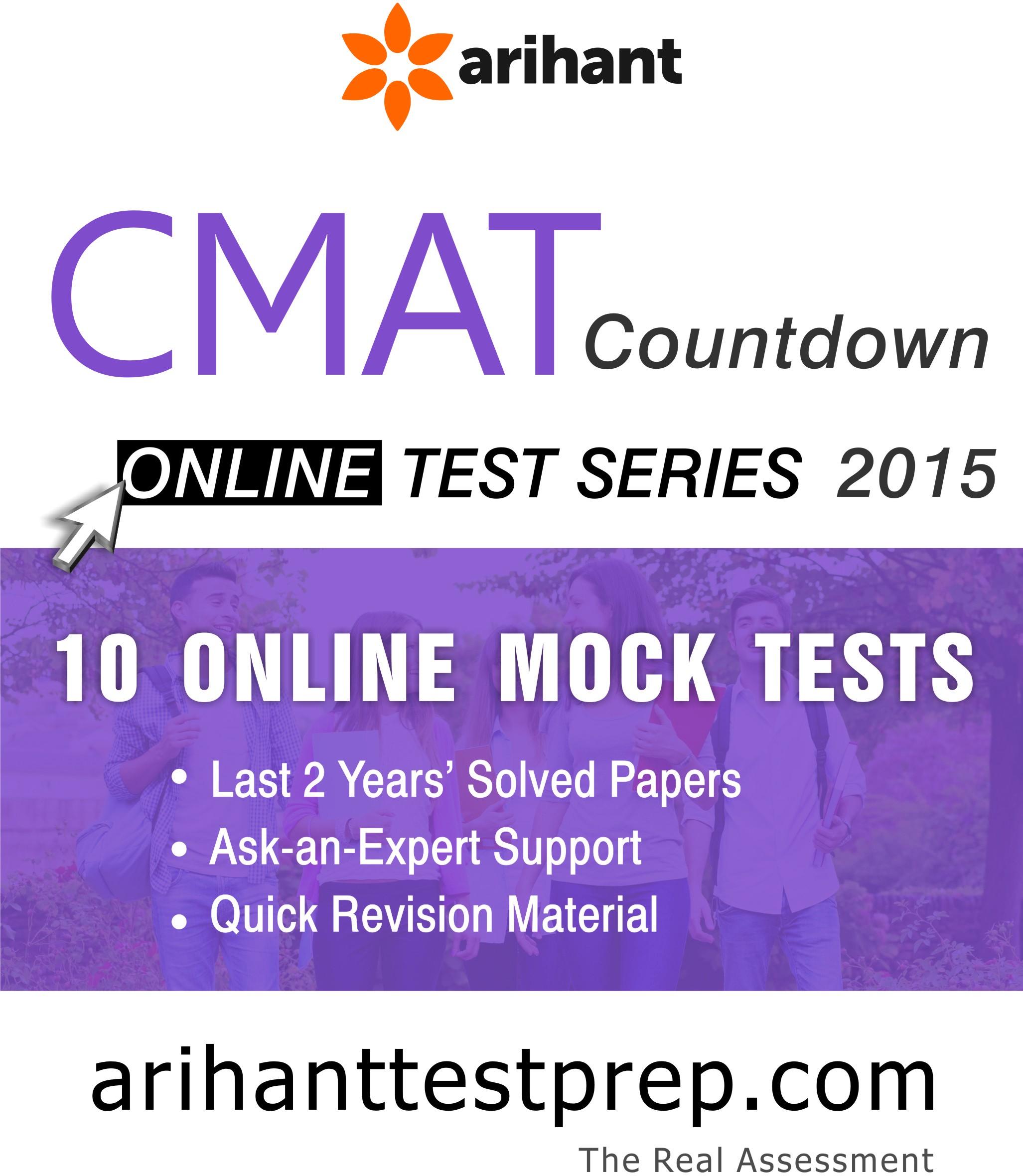 Arihant CMAT Test Series Online Test(Voucher)