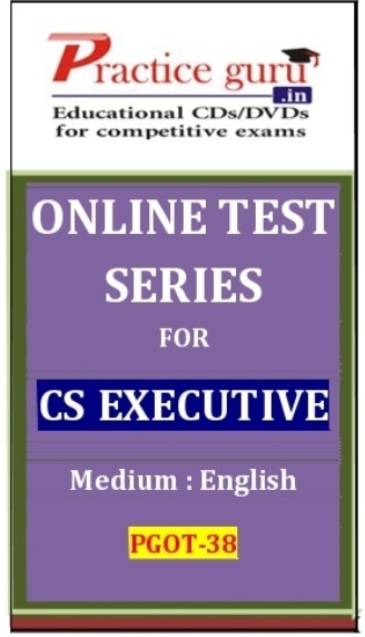 Practice Guru CS Executive Online Test(Voucher)