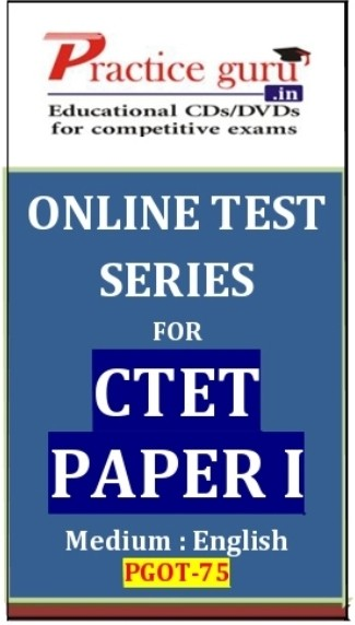 Practice Guru Series for CTET Paper 1 Online Test(Voucher)