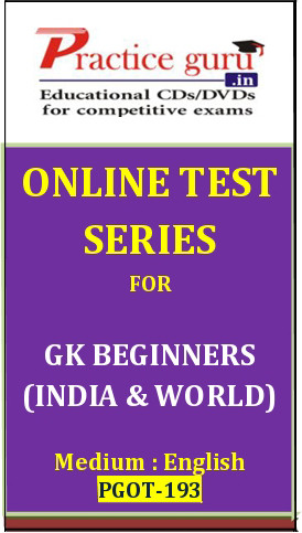 Practice Guru Series for GK Beginners - India & World Online Test(Voucher)