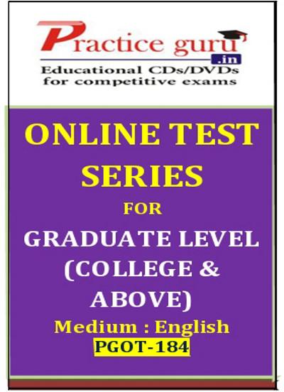 Practice Guru Series for Graduate Level - College & Above Online Test(Voucher)