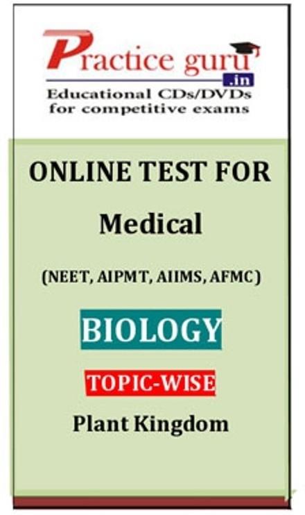 Practice Guru Medical (NEET, AIPMT, AIIMS, AFMC) Biology Topic-wise - Plant Kingdom Online Test(Voucher)