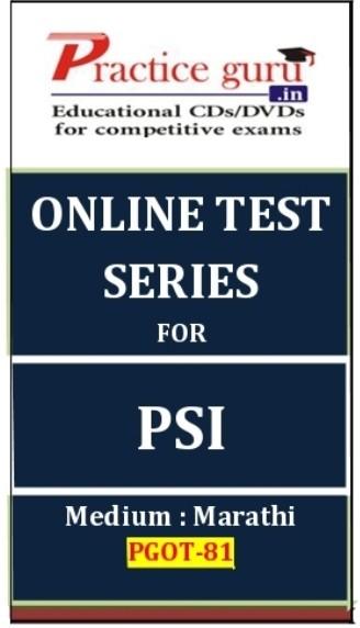Practice Guru Series for PSI Online Test(Voucher)
