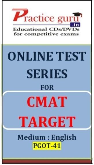 Practice Guru CMAT Target Online Test(Voucher)