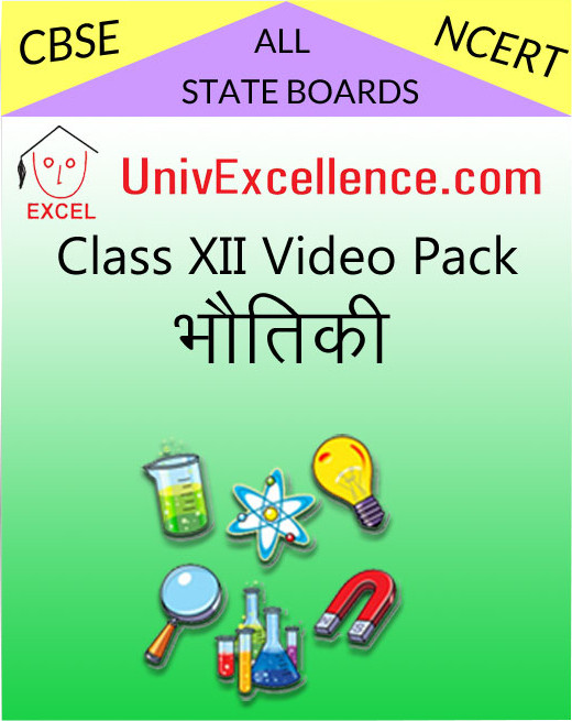 Avdhan CBSE Class 12 Video Pack - Bhautiki School Course Material(Voucher)
