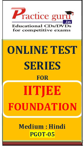 Practice Guru IITJEE Foundation Online Test(Voucher)