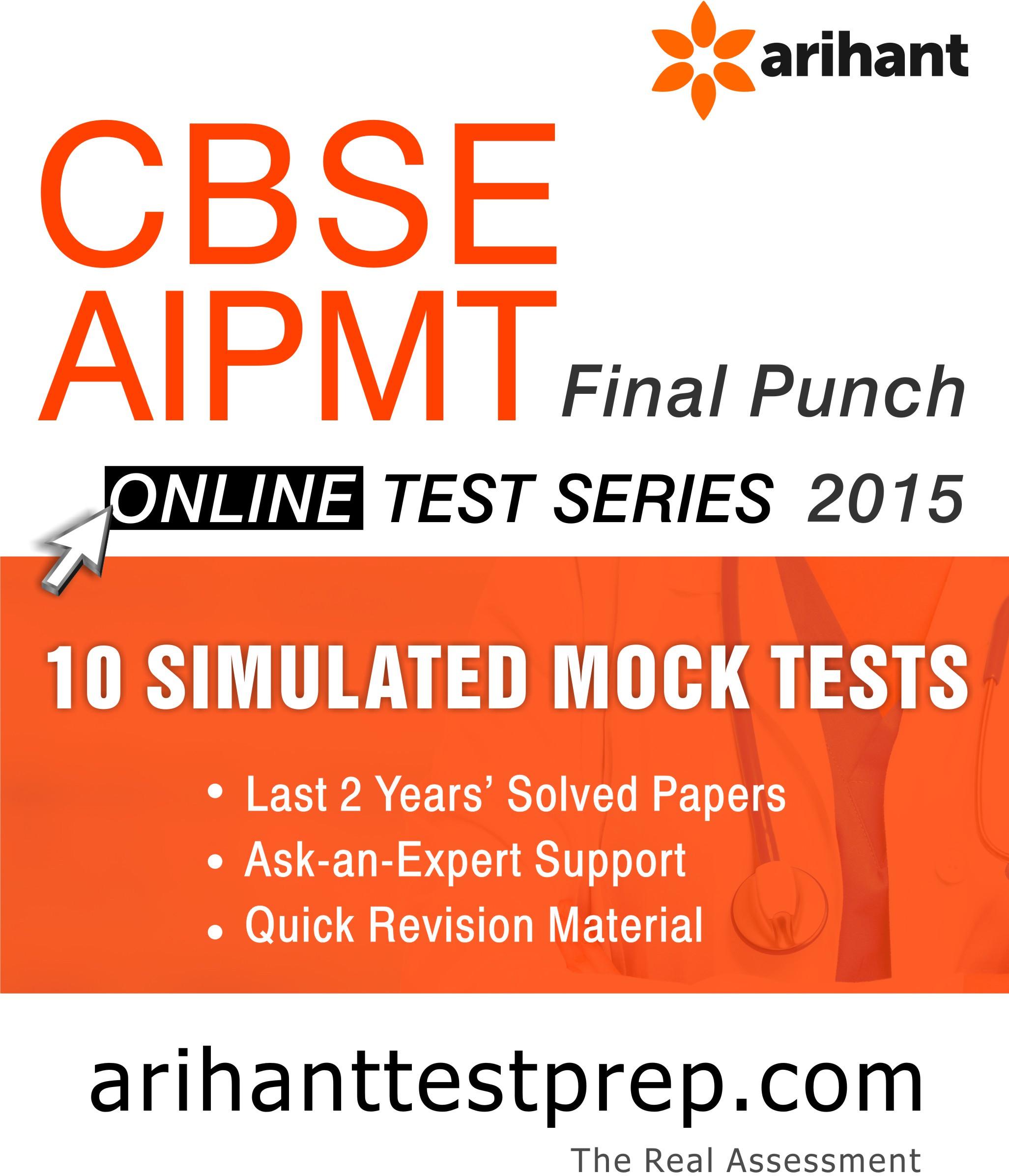 Arihant CBSE AIPMT Test Series Online Test(Voucher)