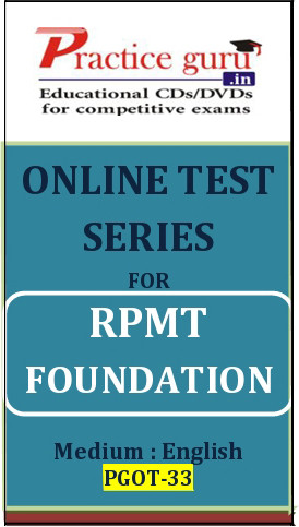 Practice Guru RPMT Foundation Online Test(Voucher)