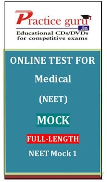 Practice Guru Medical (NEET) Mock Full-length NEET Mock 1 Online Test(Voucher)