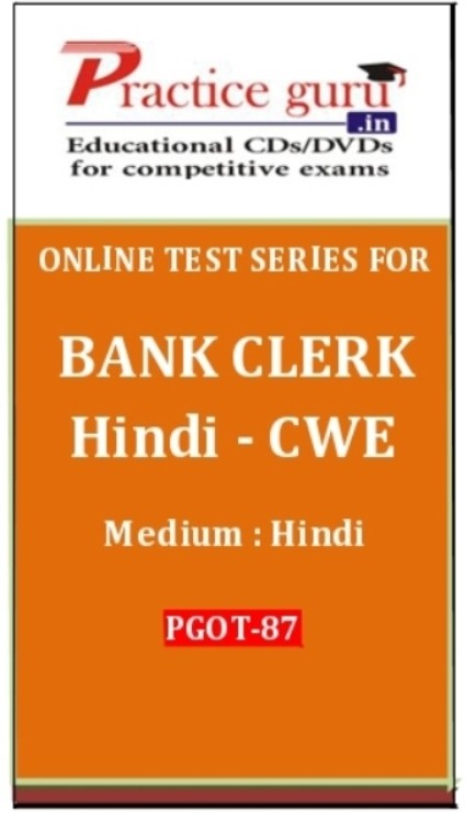 Practice Guru Series for Bank Clerk Hindi ??? CWE Online Test(Voucher)