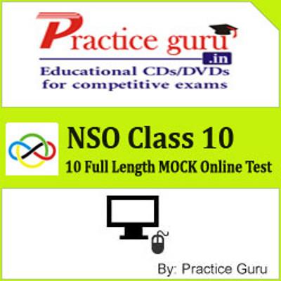 Practice Guru NSO Class 10 - 10 Full Length MOCK Online Test(Voucher)