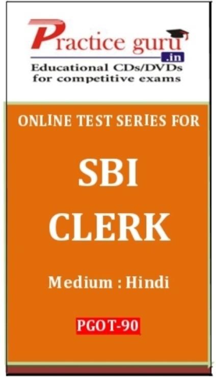Practice Guru Series for SBI Clerk Online Test(Voucher)