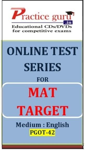 Practice Guru MAT Target Online Test(Voucher)